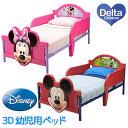 【在庫有り】【送料無料】デルタ ディズニー ミッキーマウス / ミニーマウス 3D 幼児用ベッド キッズ 子供用家具 子供部屋 トドラーベッド サイドガード キャラクター Delta Disney Mickey Mouse / Minnie Mouse Plastic 3D Toddler Bed