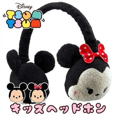 オーディオ, ヘッドホン・イヤホン  3DS 3DSLL PSVITA PSP KIDdesigns Disney Tsum Tsum Plush Headphones