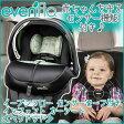 【在庫有り】【送料無料】イーブンフロー アドバンスド エンブレイス DLX センサーセーフ付き インファント カーシート ≪ペリドット≫ チャイルドシート 新生児 Evenflo Advanced Embrace DLX Infant Car Seat with Sensorsafe, peridot