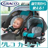 グレコ スナッグライド クリック コネクト 30 インファント カーシート 《フィンチ》 Graco [FMVSS] 適合 チャイルドシート 新生児 ベビーシート 後向き Graco SnugRide Click Connect 30 Infant Car Seat,Finch