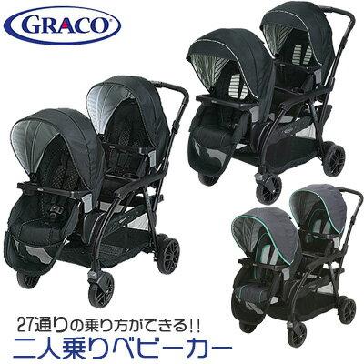 【在庫有り】グレコ モード デュオ ストローラー 二人乗り 双子用 2人乗り 2人乗りベビーカー ツインタンデム タンデムベビーカー ツインベビーカー ダブルベビーカー おでかけ 双子 兄弟 姉妹 カップホルダー 収納 対面式 Graco Modes Duo Stroller:BBR-baby 1号店