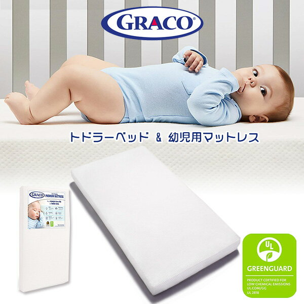 ベビー用寝具・ベッド, ベビーベッドマットレス Graco Premium GREENGUARD W71cmL132cm Graco Premium Foam Crib and Toddler Mattress