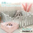 【送料無料】ベビーサークルHAENIMTOYプチベビールームベーシックパネル8枚セットパネルサイズ75cmビッグサイズベビーおしゃれ赤ちゃんプレイルームベビーゲートシンプル正方形長方形折りたたみ収納室内韓国子供滑り止めグレー