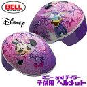 【在庫有り】ベル ディズニー ミニーマウス 子供用 ヘルメッ...