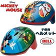 【在庫有り】ベル ディズニー ミッキーマウス 子供用 ヘルメット 幼児用 キッズ ジュニア おしゃれ 自転車 三輪車 スケートボード キックボード スケボー 防災 Bell Mickey Mouse Toddler Bike Helmet