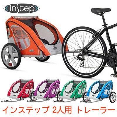 【在庫有り】InStep インステップ ロビン 2人乗り用 バイクトレーラー チャイルドトレーラー 自転車トレーラー カプラー付属 けん引専用 チャイルドシート 自転車 後ろ キッズ オレンジ 12-IS132WM-OR InStep Robin 2-Seater Trailer