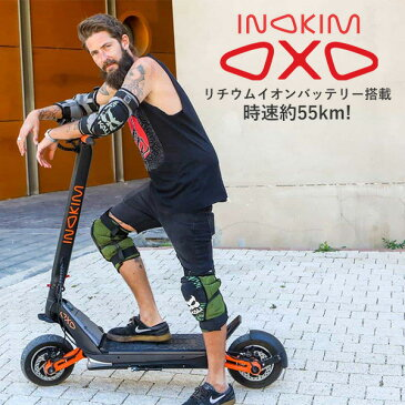 【在庫有り】INOKIM OXO 電動キックボード デュアルモーター 電動スクーター 正規品 高性能 電動 エアータイヤ キックボード サスペンション付き 折りたたみ リチウムイオンバッテリー INOKIM OXO Electric Scooter
