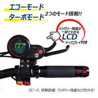 【ZERO】ZERO10X電動スクーター正規品電動LEDライトサスペンション付折りたたみリチウムイオンバッテリーバッテリー大人用公道不可通勤2020MERCANEWideWheelPro