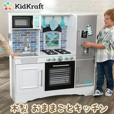 【在庫有り】【送料無料】【ギフト包装不可商品】キッドクラフト カリナリー プレイ キッチン おままごとキッチン システムキッチン 木製キッチン 女の子のおもちゃ 子供家具 レンジ コンロ オーブン シンク 冷蔵庫 53373 KidKraft Culinary Play Kitchen