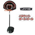 【入荷予約商品】【送料無料】ライフタイムユースポータブルバスケットボールゴール3on3【RCP】