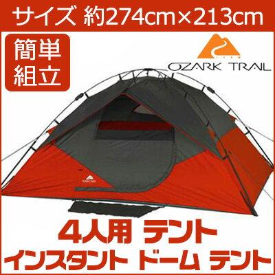 Ozark Trail 4人用 インスタント ドーム テントアウトドア ファミリー ワンタッチ セット タープ