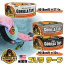 【在庫有り】ザ ゴリラ グルー カンパニー ゴリラ テープ