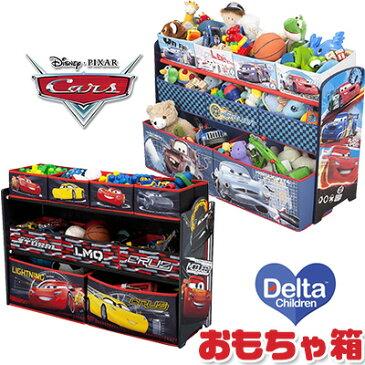 【在庫有り】【送料無料】デルタ ディズニー ピクサー カーズ デラックス おもちゃ箱 Disney Pixar's Cars Deluxe 9-Bin Toy Organizer 子供部屋 お片付け 収納 ラック 子供 子ども こども おもちゃ ボックス 絵本
