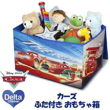 【在庫有り】USA直輸入!デルタ ディズニー カーズ 折り畳み式おもちゃ箱 Delta Disney Cars Collapsible Fabric Toy Box 子供部屋 お片付け 収納 ラック 子供 子ども こども おもちゃ ボックス 絵本