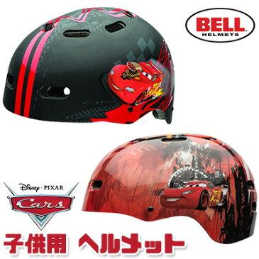 【在庫有り】Disney ディズニー カーズ チャイルド マルチスポーツ ヘルメット 子供用 ヘルメット 自転車 ヘルメット キッズ おしゃれ 防災用 キックボード スケートボード スケボー Disney Cars Child Multisport Helmet