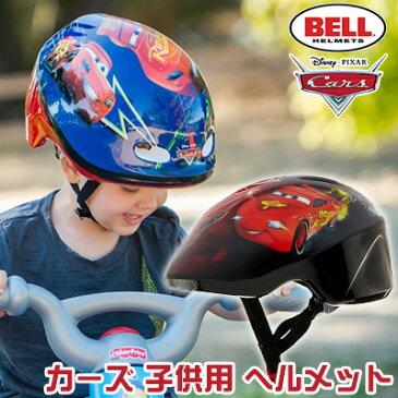 【セール!】ベル ディズニー カーズ 幼児用 ヘルメット 子供用 ジュニア キッズ 自転車 三輪車 キッズ おしゃれ 防災用 キックボード スケートボード スケボー 男の子 7062294 7093030 Bell Disney Cars Toddler Helmet