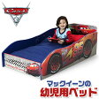 【在庫有り】【送料無料】ディズニー ピクサー カーズ 幼児用ベッド トドラーベッド Disney/Pixer Cars 子供部屋 子供用 ベッド インテリア 家具 子供 子ども Disney Pixar Cars Wood Toddler Bed