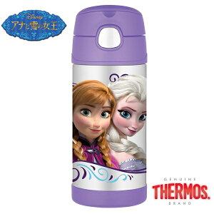 【Disneyzone】【レビューを書いて送料無料】【NEWデザイン】THERMOS携帯マグディズニー アナと...