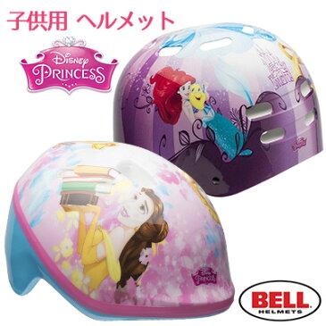ベル 子供用 ディズニー プリンセス バイク ヘルメット ディズニー ジュニア キッズ 自転車 ヘルメット キッズ おしゃれ 防災用 キックボード 7093032 7073380 Bell Toddler's Princess Bike Helmet