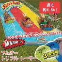 商品詳細  ワムオー スリップ アンド スライド トリプル レーサー (スライダー3個付き) Wham-O Slip 'N Slide Triple Racer with 3 Boogies   お庭でスライダー遊びができる!『ワムオー スリップ アンド スライド トリプル レーサー』 熱い夏をお庭のスライダーで乗り切ろう! スライダーの長さは約4.8m!! ホースをつなぐだけで周りから水が出てくるのですぐに遊ぶことができます♪ 水を流してスライダーで滑るのはスリルがあって、何時間でも夢中になって遊べちゃう! スライダーが3個付属しているので、お友達と競争しよう!! 淵にはクッションバンパーがあり、レーンから飛び出しちゃう心配もなく安心♪ お友達を呼んで思いっきり楽しもう!! スライダー3個(空気で膨らますタイプ)/固定用ペグ/リペアキット 付属 ※入荷時期によりカラーやデザインが異なる場合があります。 カラーやデザインの選択は出来ませんので予めご了承ください。 ※シャワーはご家庭の水道ホースを接続してください。 ※ホースとの接続部分は画像のようなネジ付きホースコネクタが使用可能です。 ※画像の部品は「カクダイ 568-021」です。 ※これ以外にも同等の部品が使用できますので、ホームセンター等でご購入の上ご使用ください。 ※一部加工が必要になる場合もあります。 ※ご使用の際は芝生等地面が柔らかい所でご使用ください。 ※海外製品の為、新品の状態でも穴・破け等がある場合も御座います。 ※水漏れに関するクレームはお受けできませんので補修テープ等で修理してご使用ください。 ※いかなる場合も返品交換はお受けできませんのでご了承ください。 ※動画と本商品とは異なりますが参考のため掲載しています。 ※商品外箱に直接送り状を張り付けて発送となりますので予めご了承ください。 商品状態  新品 輸入品 安全基準 米国安全基準適合 対象年齢 5歳〜12歳 本体サイズ 約L488cm×W210cm×H18cm 本体重量 約2.8kg 備考 商品は簡単な組み立て作業が必要になります ※輸入商品となりますので、入荷時期によりメーカー表記サイズの誤差や商品画像・機能説明が実際の商品と異なる場合が御座いますので、ご了承の上ご購入ください。  こちらの商品はUSA直輸入商品です。 ※輸入商品特有のパッケージの汚れや破れや輸送による本体の擦り傷等がある可能性が御座いますのでご理解、ご了承ください。 説明書など付属品は全て英語表記となります。 ※こちらの商品は並行輸入商品の為、お買い物ガイドをご確認の上ご注文ください。 【配送についてのご注意】 ※1配送につき合計30,000円以上お買上げの場合は送料無料です。 ※同一カートでのご注文に限り送料無料の対象となります。(北海道・東北地方・沖縄県・離島は除く) ※同梱可能な商品に限ります。(同梱ができない場合は個別に送料がかかります) ※沖縄県及び離島は送料着払いとなります。 64121
