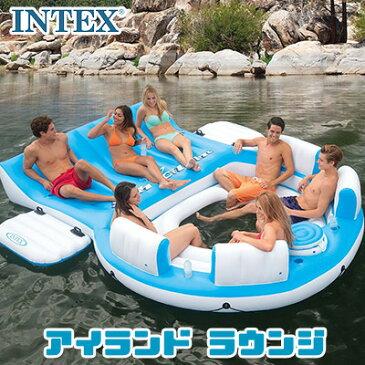 【在庫有り】【大型遊具】【送料無料】浮き輪 インテックス リラクゼーション アイランドラウンジ 6人用 ラフト フロート ドリンククーラー ドリンク カップホルダー 大人 うきわ エアー ビーチ 水遊び 家庭用 Intex Relaxation IslandLounge