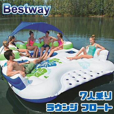 【在庫有り】【大型遊具】【送料無料】浮き輪 ベストウェイ クーラーZ X5 7人用 フローティング キャノピー アイランド シート ラフト フロート クーラー カップホルダー 大人 うきわ エアー ビーチ Bestway CoolerZ X5 Seven Person Floating Canopy Island Seat