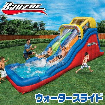【在庫有り】【大型遊具】バンザイ ダブルドロップ レースウェイ ウォータースライド ウォータースライダー付きプール 子供用 家庭用 水遊び プール ビニールプール 滑り台 スライダー エアー遊具 Banzai Double Drop Raceway water Slide