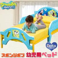 【入荷予約商品】【送料無料】ニコロデオンスポンジボブ幼児用ベッド子供部屋【RCP】