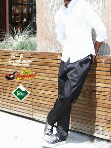 COOKMAN クックマン シェフパンツ chef pants メンズ レディース ユニセックス 男女兼用 おしゃれ かわいい 大きいサイズ Chef's Frypants フライパンツ テフロン加工 撥水 イージーパンツ カジュアル バギーパンツ 黒 コックマン 231-01807