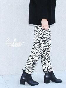 COOKMAN クックマン シェフパンツ chef pants メンズ レディース ユニセックス 男女兼用 おしゃれ かわいい 大きいサイズ Chef Pants Zebra イージーパンツ カジュアルパンツ バギーパンツ 料理 ゼブラ コックマン 231-83853 ハロウィン ギフト プレゼント ラッピング