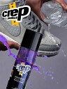 Crep Protect クレッププロテクト クレップ 防水スプレー 靴 スニーカー スエード 革 革用 防水 送料無料 ...