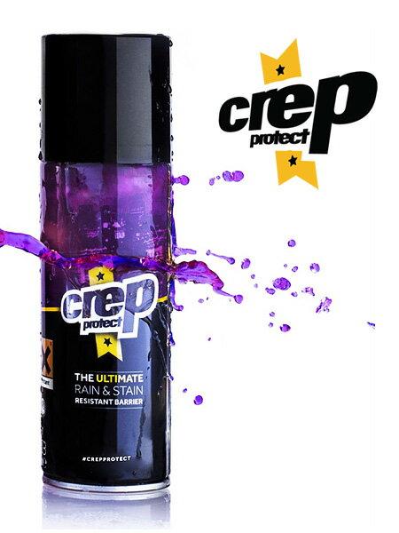 CrepProtectクレッププロテクトクレップ防水スプレー靴スニーカースエード革革用防水シューズ用防水スプレーシューズケア撥水