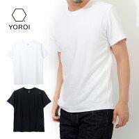 シンプルに、日本製の品質に拘った着心地抜群のリバースウィーブ仕様のシンプルなTシャツ。メンズファッションのブランドコーディネート通販サイト