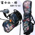 【ROMANオリジナル】ショルダー付きスタンドキャディバッグ富士山×桜ROM-FS-05【キャディバッグ/ゴルフバッグ/和柄】
