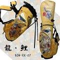 【ROMANオリジナル】ショルダー付きスタンドキャディバッグ龍×鯉ROM-RK-07【キャディバッグ/ゴルフバッグ/和柄】