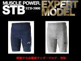 【高機能アンダーウエア】YONEX(ヨネックス)ハーフスパッツSTB-5000【EXPERTMODEL/エキスパートモデル/UVカット/テニス/ランニング】