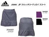 adidas/アディダス コーデュロイスコート JO849【あす楽/スカート/インナー付き/秋冬ウエア】