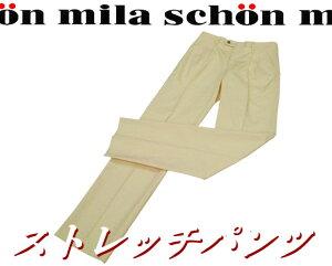 【mila schon】ミラショーン夏用 ツータック ストレッチパンツMLU8056BE25【アウトレット価格】