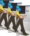 【全国送料無料!】グンゼ3足組防臭・制菌加工ブーツ用ひざ下ソックス3足組特価グンゼ防臭ブーツ用ひざ下ソックス・Ag銀イオンコーティング防臭デオドランド制菌加工・カラー2色、22-25cm 92