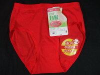 全国送料無料キャンペーン特価!2着組特価!赤色パンツ綿92%脇縫い目なし肌あたり快適!綿混ノーマルショーツアカパン・赤パン・赤い赤色パンツM・L・LLサイズ赤のパワーで秘密の力をアカで元気1701P2【532P26Feb16】