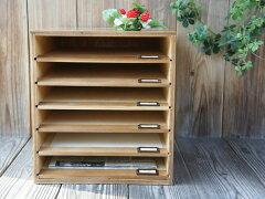 4月下旬入荷後発送*茶◇スライドボード◇木製書類ケース◇A4サイズ対応