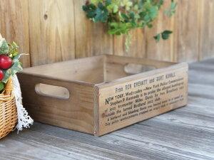 *小BR持ち手穴付◇お洒落なカントリーBOXブラウン茶◇木箱収納アンティーク風