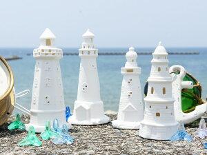 真っ白な灯台。波の音が聞こえてきそう*お得4個セット◇ライトハウス◇白い灯台◇マリン海
