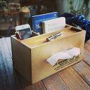 お洒落 ティッシュケース リモコンラック 木製 収納 卓上 小物入れ ペンスタンド 男前インテリア
