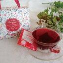 ノンカフェイン 紅茶 ギフト おしゃれ かわいい ハーブティー ティーバッグ ロンネフェルト プチギフト ノンカフェ 手土産 御礼 プレゼント ルイボスティー 高級 ノンカフェインティーバッグ7袋セット