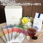 【ギフトセット】アイリッシュモルト&リーフカップ12枚セット