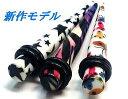 ボディピアス 2G アクリル NEWデザイン UV拡張器[ハイゲージ][ボディーピアス](1個売り)◆選べる福袋対象◆◆オマケ革命◆