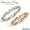 サージカルステンレスリング 指輪 ペアリング ArabesqueDesignアラベスクデザイン(1個売り)◆選べる福袋対象◆◆オマケ革命◆