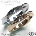 サージカルステンレスリング 指輪 ペアリング 人気ブランドEVE ジュエルリング(1個売り)◆選べる福袋対象◆◆オマケ革命◆
