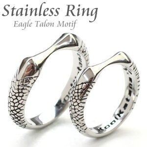 【ペアリング】 サージカルステンレスリング 指輪 シルバー クールな鷹の爪モチーフ デザインリング(1個売り)◆選べる福袋対象◆◆オマケ革命◆
